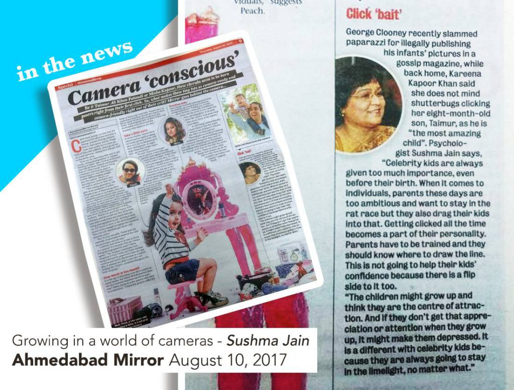 Growing-in-a-world-of-cameras-Sushma-Jain-in-Ahmedabad-Mirror-August-10-2017